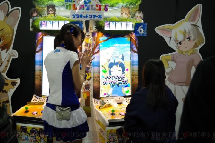 Kemono Friends 3: Planet Tours Kemono3_04