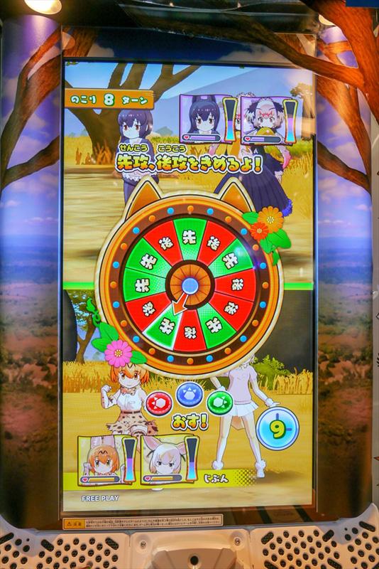 Kemono Friends 3: Planet Tours Kemono3_18