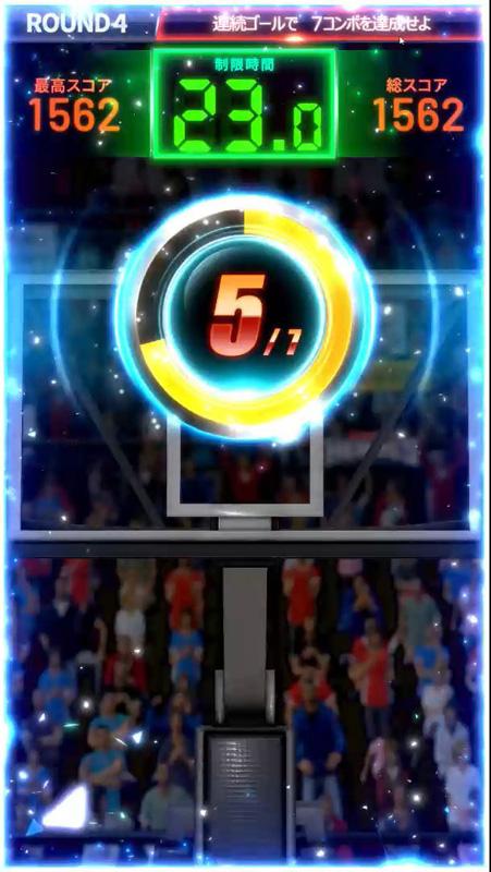 Legend Basketball Legendbasket_09