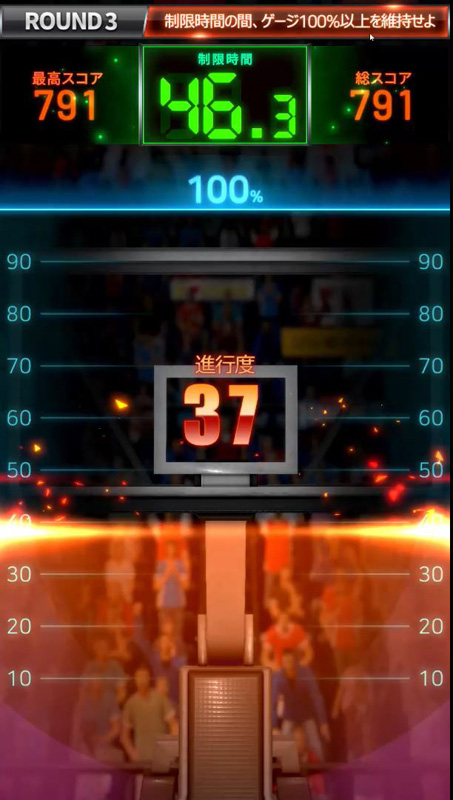 Legend Basketball Legendbasket_10