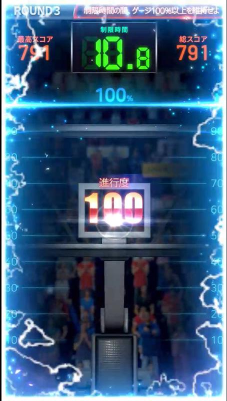 Legend Basketball Legendbasket_11