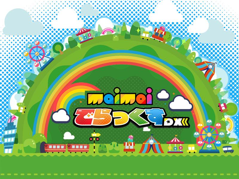 maimai Deluxe Maimaidx_big