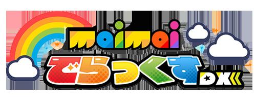 maimai Deluxe Maimaidx_logo