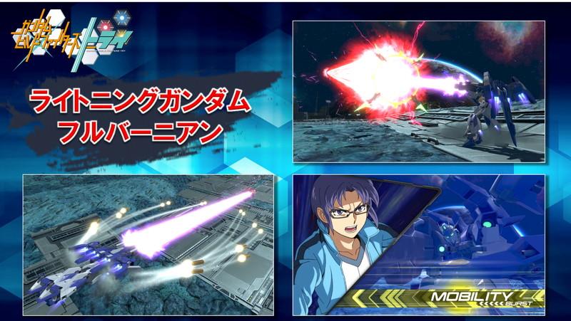 Mobile Suit Gundam Extreme Versus 2 Msgevs2_39