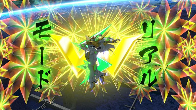 Mobile Suit Gundam Extreme Versus 2 Msgevs2_67