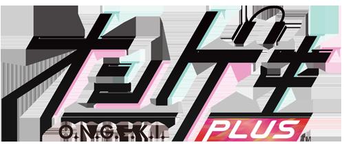 Ongeki PLUS Ongekiplus_logo