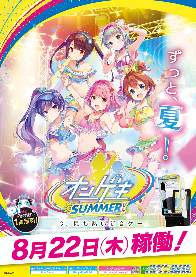 Ongeki SUMMER Ongekisummer_01