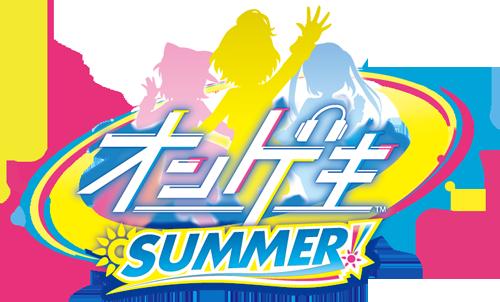 Ongeki SUMMER Ongekisummer_logo