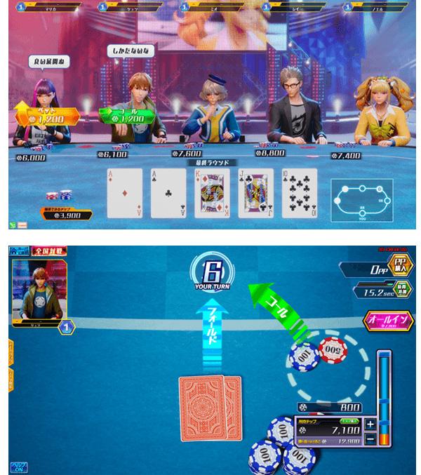 Poker Stadium Pokerstadium_04