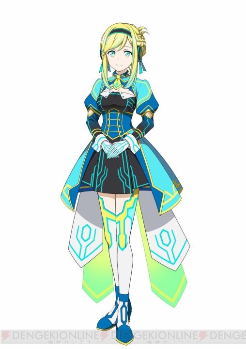 Sword Art Online Arcade: Deep Explorer  Saoac_29