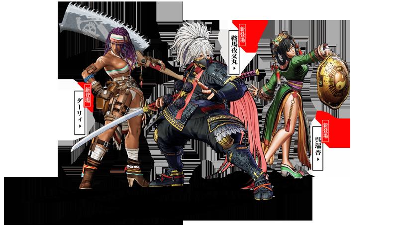 Samurai Spirits Ss_05