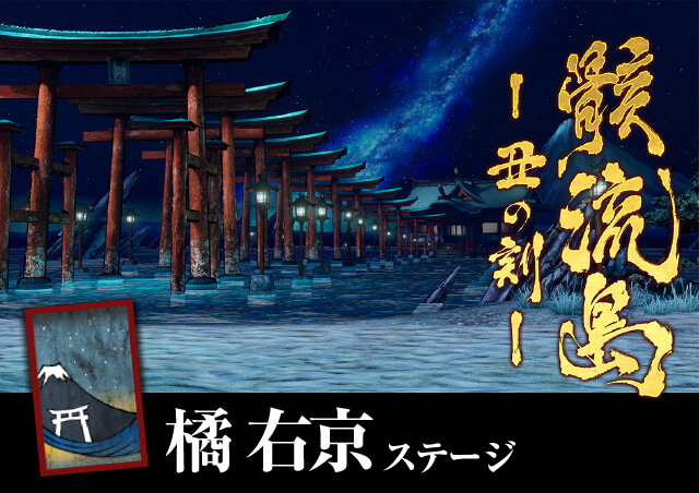 Samurai Spirits Ss_14