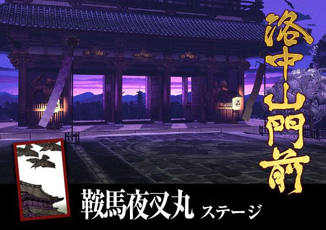 Samurai Spirits Ss_20