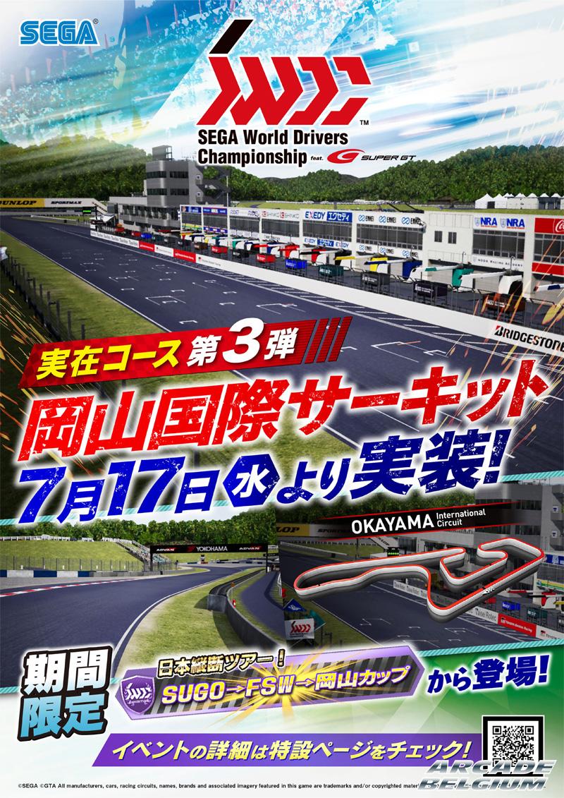 SEGA World Drivers Championship Swdc_49