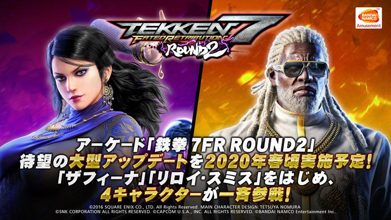 Tekken 7 Fated Retribution Round 2 T7frr2_03