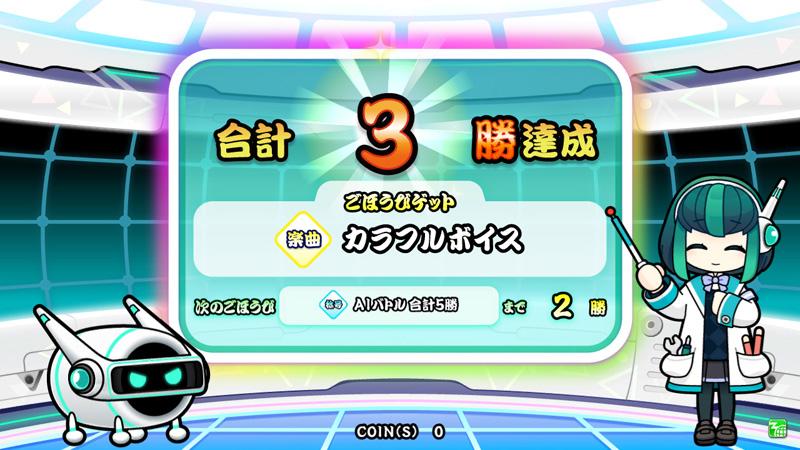 Taiko no Tatsujin: Blue Ver. Taikoblue_19