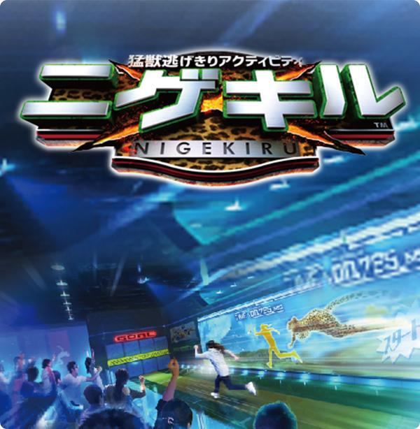 VR ZONE Osaka Vspark