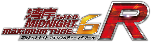 Wangan Midnight Maximum Tune 6R Wangan6r_logo