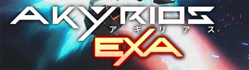 Akyrios EXA Akyriosexa_logo