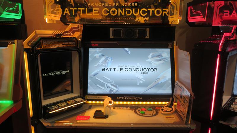 Armored Princess Battle Conductor Aprincess_09