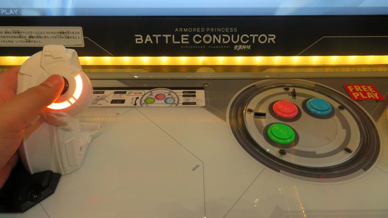 Armored Princess Battle Conductor Aprincess_11