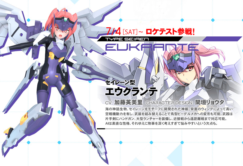 Armored Princess Battle Conductor Aprincess_13