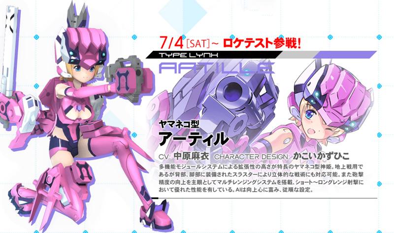 Armored Princess Battle Conductor Aprincess_14