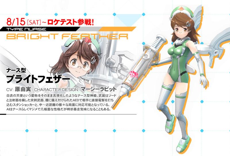 Armored Princess Battle Conductor Aprincess_15