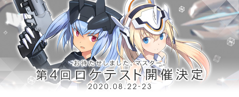 Armored Princess Battle Conductor Aprincess_16