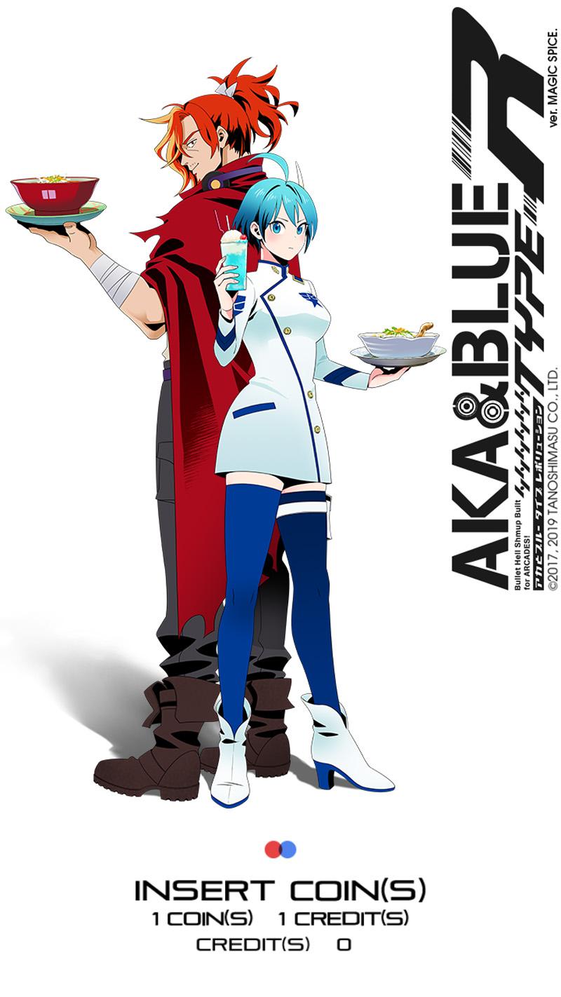 Aka & Blue Type-R Atb_29