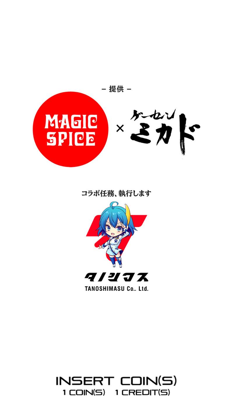Aka & Blue Type-R Atb_30