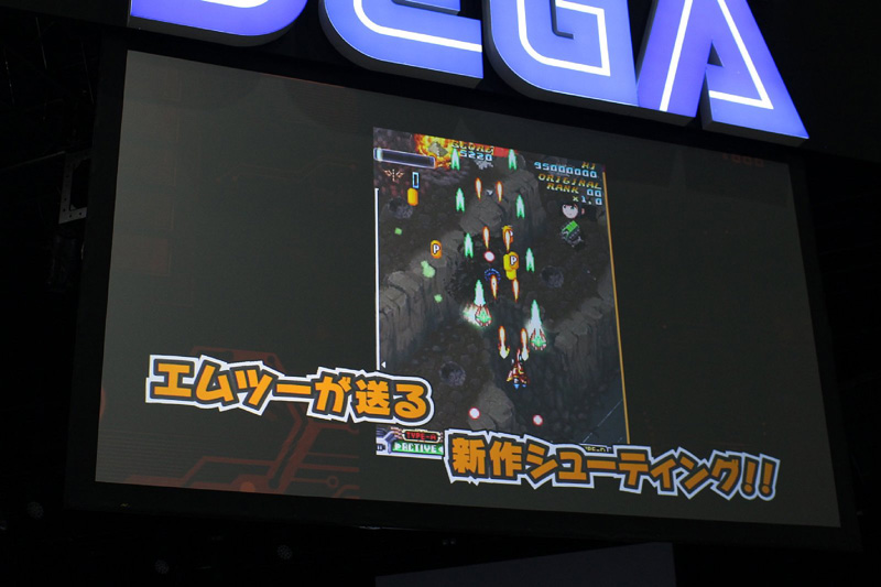 Battle Blade / Senjin Aleste Battleblade_03