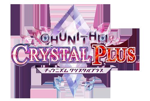 CHUNITHM CRYSTAL PLUS Chuncrysplus_logo