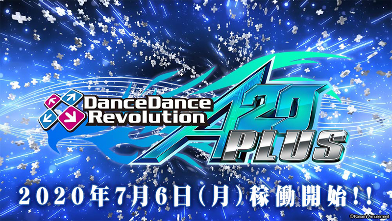 DanceDanceRevolution A20 PLUS Ddra20plus_02