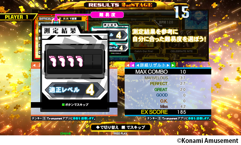 DanceDanceRevolution A20 PLUS Ddra20plus_06