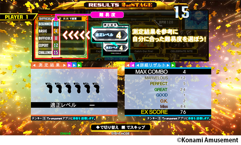 DanceDanceRevolution A20 PLUS Ddra20plus_08