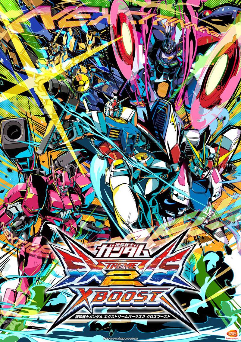Mobile Suit Gundam Extreme Vs. 2 XBoost Exvs2xb_02