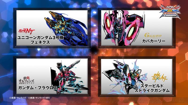 Mobile Suit Gundam Extreme Vs. 2 XBoost Exvs2xb_03