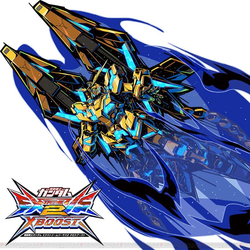 Mobile Suit Gundam Extreme Vs. 2 XBoost Exvs2xb_04