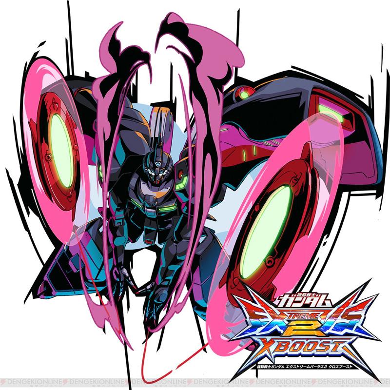Mobile Suit Gundam Extreme Vs. 2 XBoost Exvs2xb_05