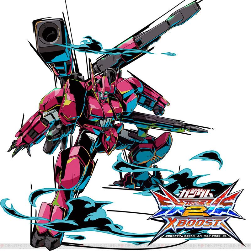 Mobile Suit Gundam Extreme Vs. 2 XBoost Exvs2xb_06