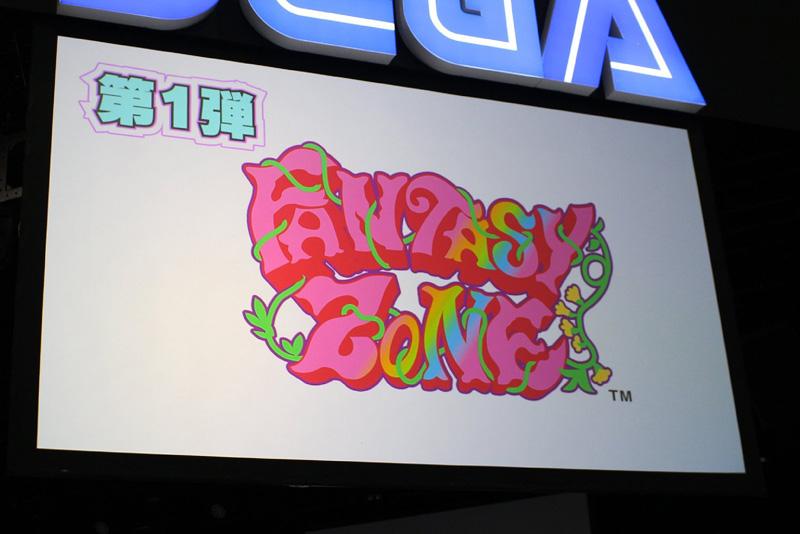 SEGA Classics (tentative name) Fantasy Zone Fantzone_12