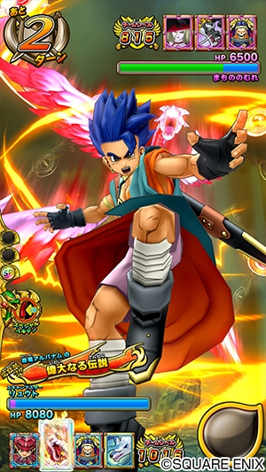 Fight! Dragon Quest: Monster Battle Scanner Fdq_05