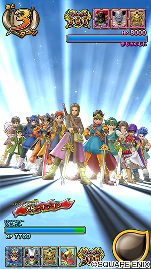 Fight! Dragon Quest: Monster Battle Scanner Fdq_10