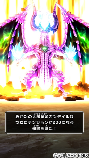 Fight! Dragon Quest: Monster Battle Scanner Fdq_13
