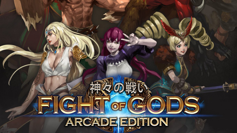 Fight of Gods - Arcade Edition Fog_01