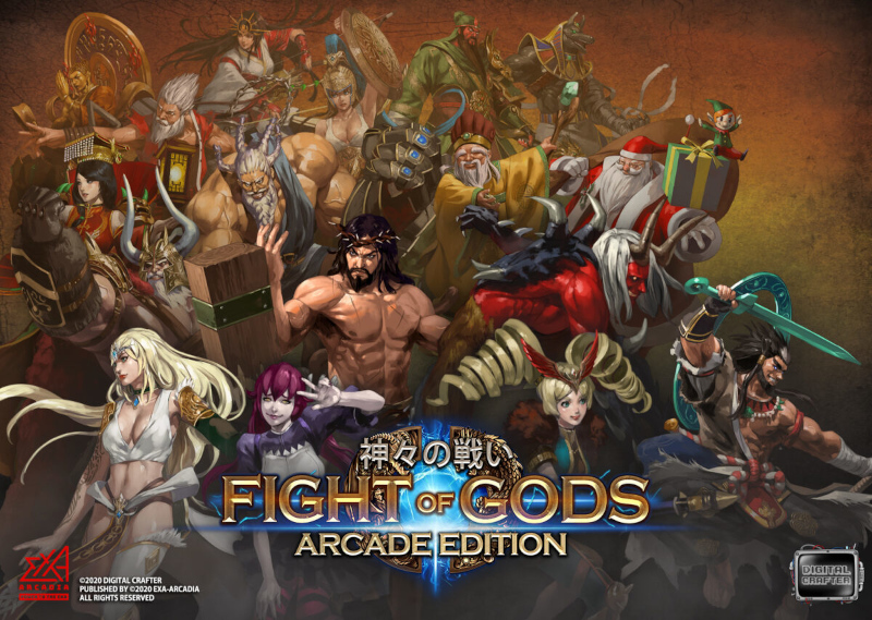 Fight of Gods - Arcade Edition Fog_16