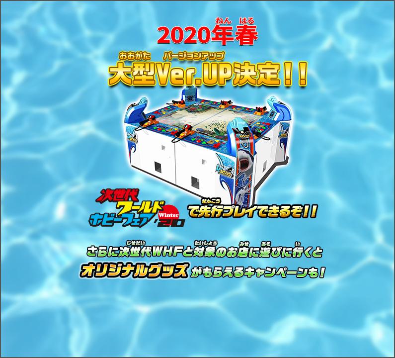 Fishing Spirits Fsv3_01