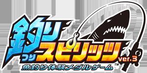 Fishing Spirits Fsv3_logo