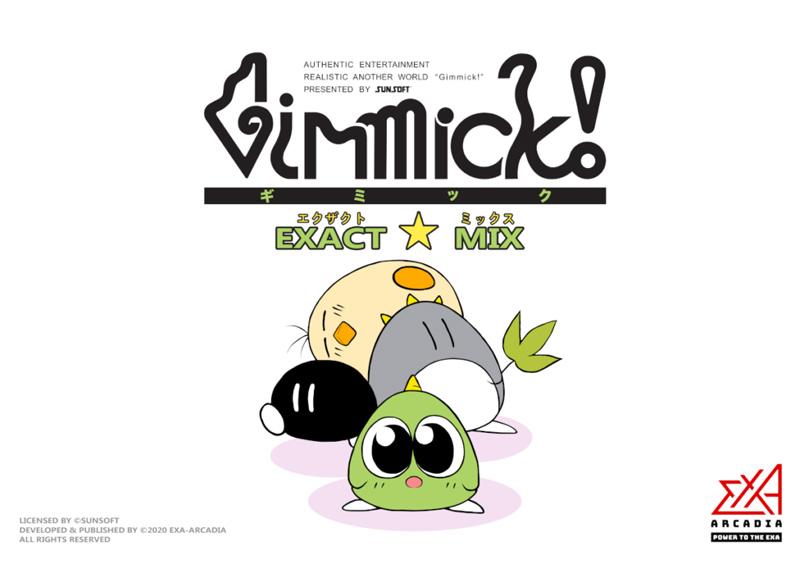 Gimmick! EXACT☆MIX Gim08